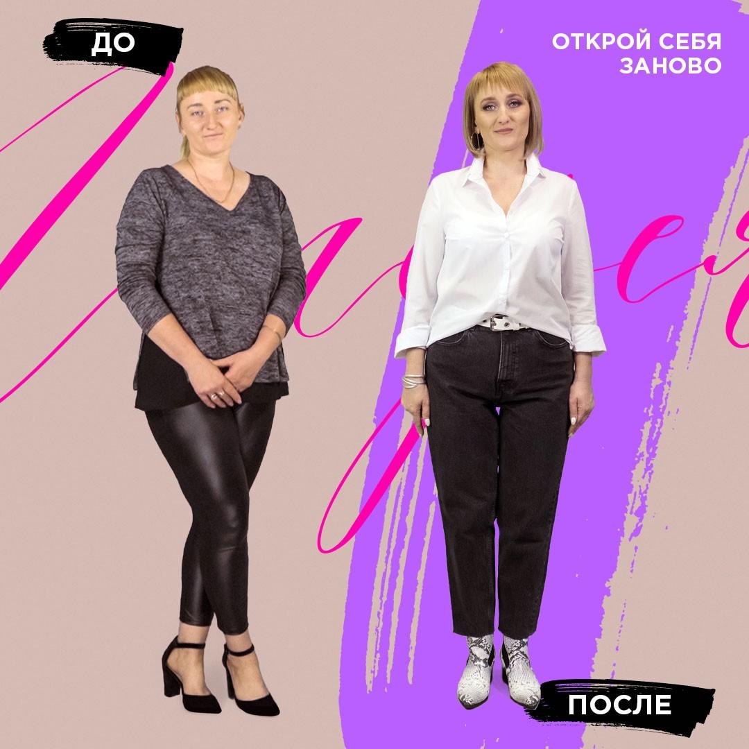 Выпуск 19. Ольга