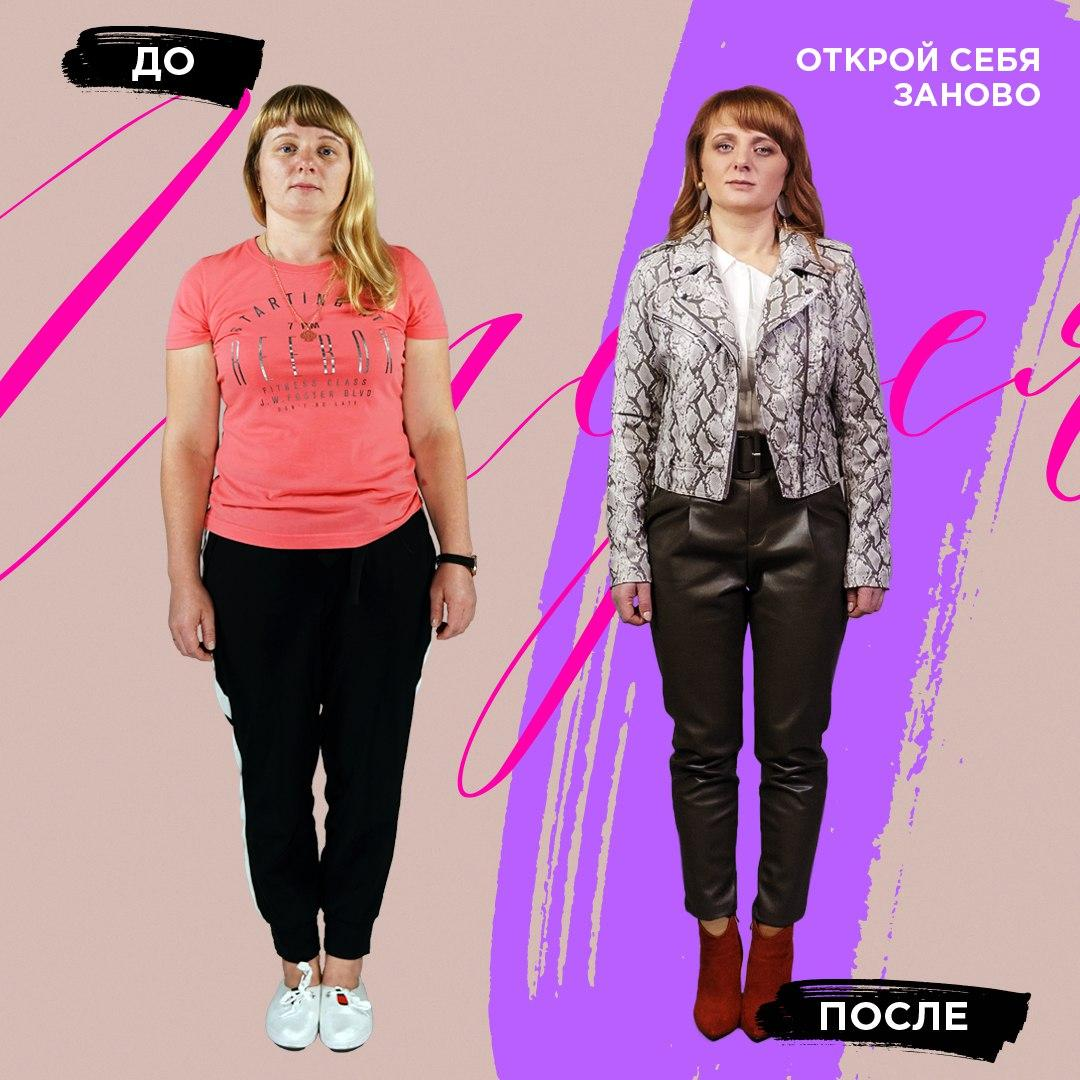 Выпуск 24. Ольга