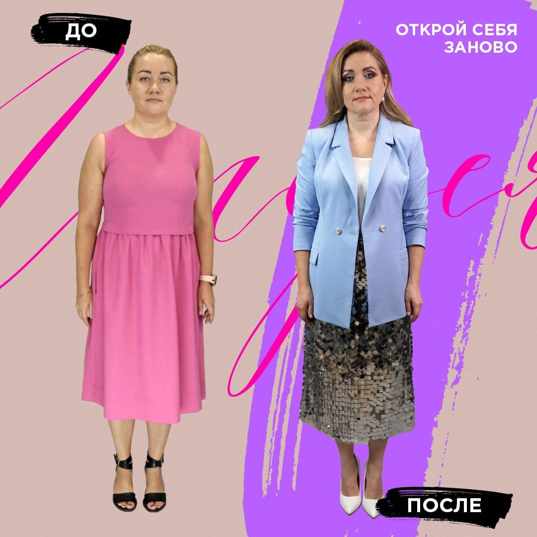 Выпуск 30. Наталья