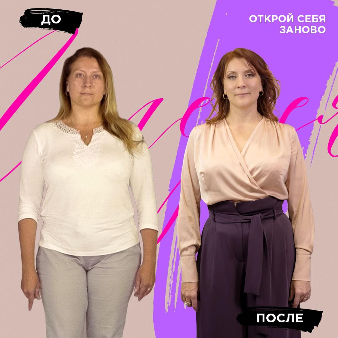 Выпуск 31. Наталья