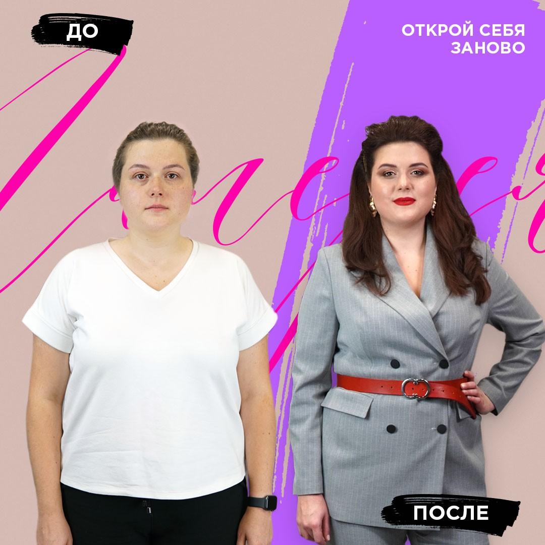 Выпуск 6. Екатерина