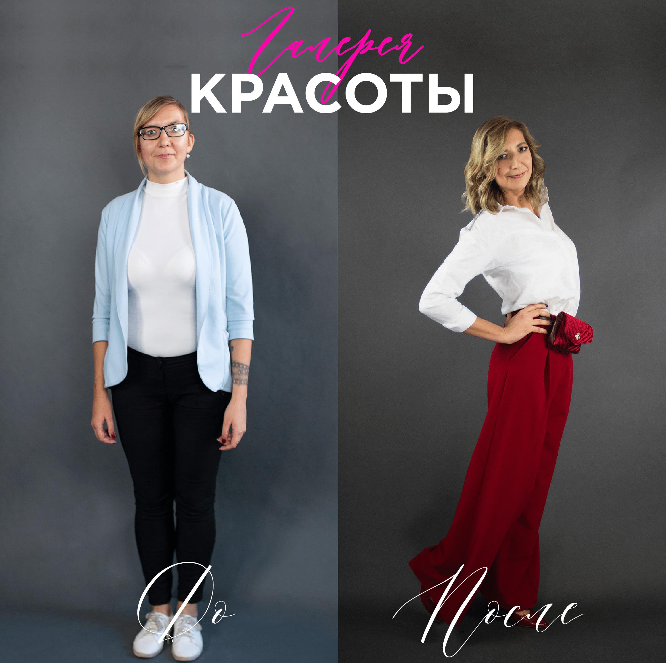 Выпуск 7. Наталья